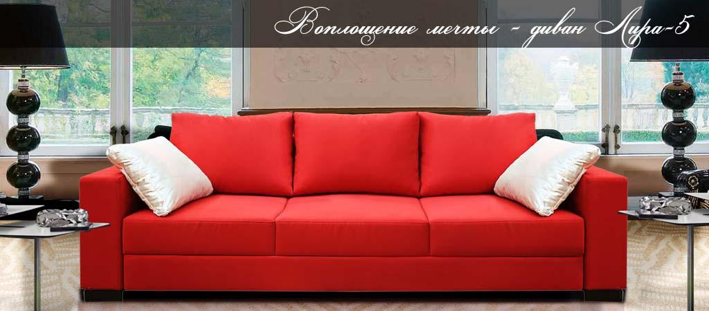 Мягкая мебель из беларуси